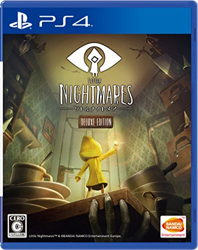 LITTLE NIGHTMARES-リトルナイトメア- Deluxe Edition