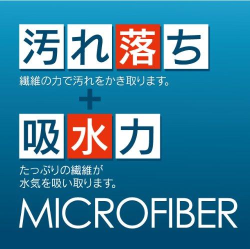 水拭きスペアマイクロファイバー