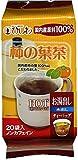 ひしわ 国内産柿の葉茶ティーバッグ(水出し・お湯出し両用) 20P入