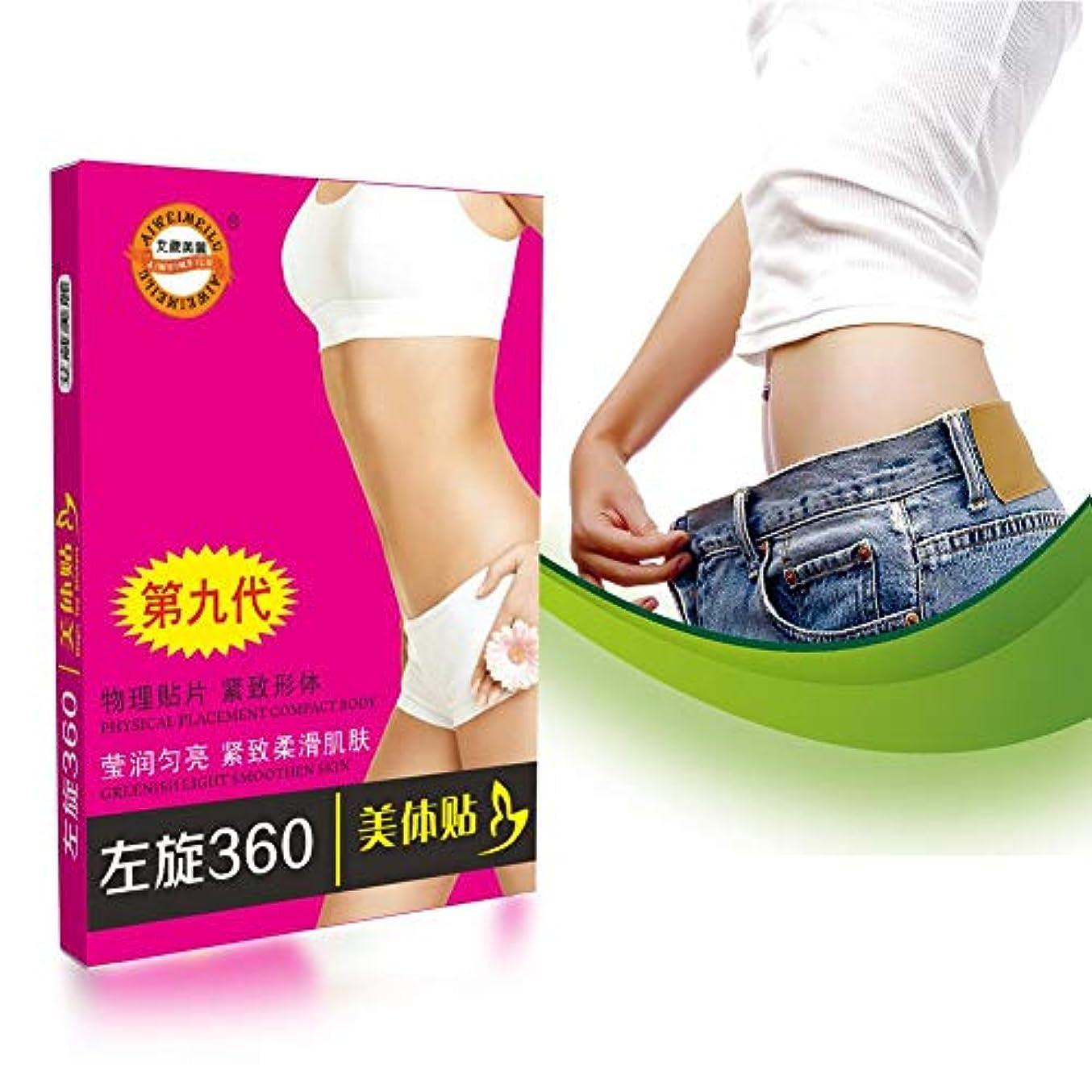 効率的アジア小屋ダイエットステッカー 腹部フラッグステッカー 女性と男性用