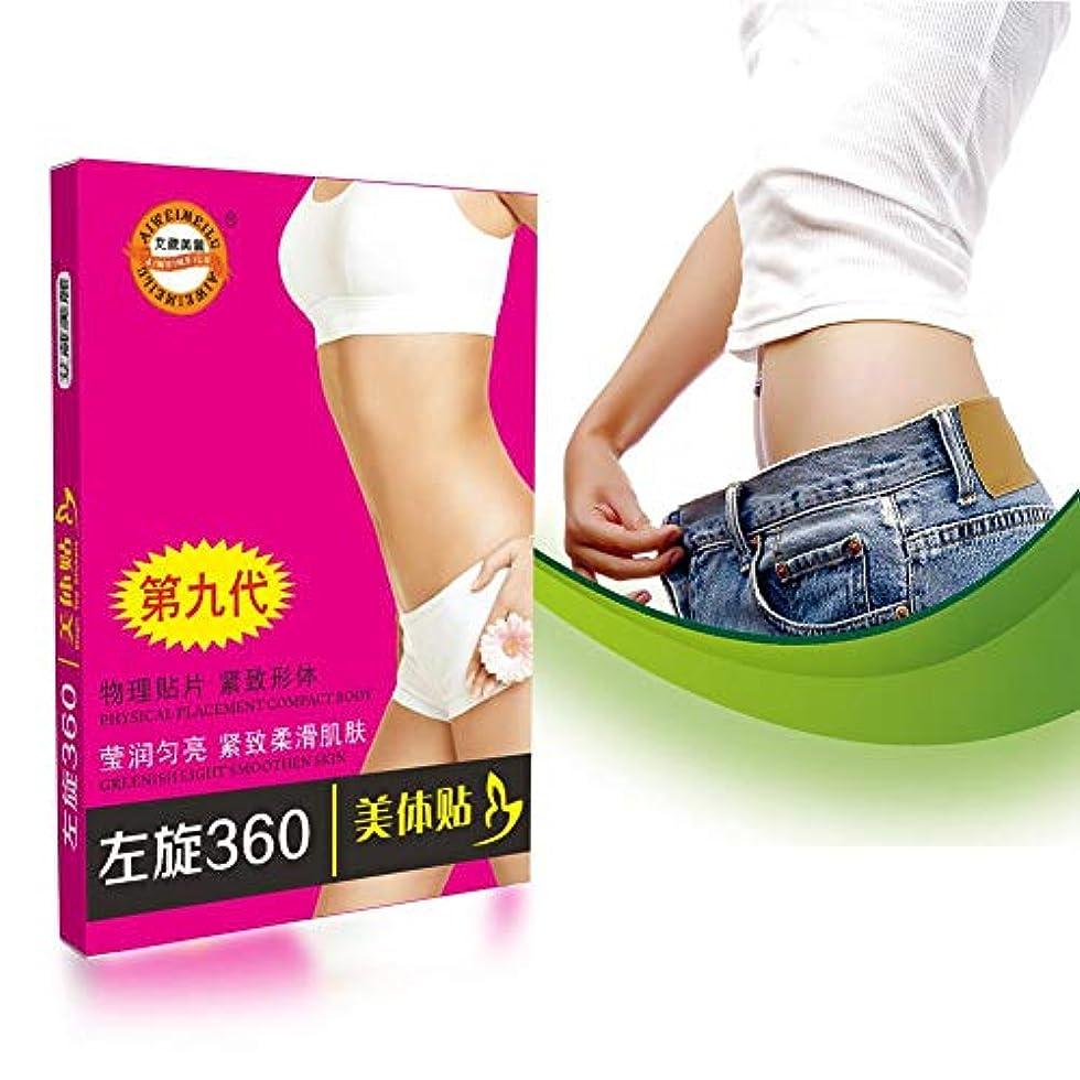 胆嚢確かな故障ダイエットステッカー 腹部フラッグステッカー 女性と男性用
