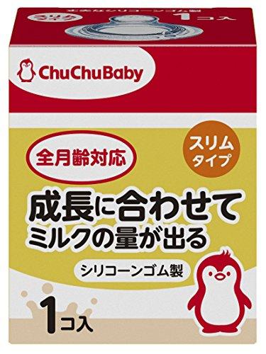 チュチュベビー 哺乳びん用乳首 シリコーンゴム製 スリムタイプ 1個入 0歳~離乳期までワンサイズでOK!