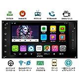 [ワイドスクリーン] ATOTO A6デュアルBluetooth&2A充電搭載AndroidカーナビゲーションAVシステム - A6YTY721P 2G+32G-P 高等版 20.5cm * 10.4cm車内エンターテイメントGPSマルチメディア, WiFiまたはBluetooth経由でインターネットを共有する, 256G USB SDをサポート