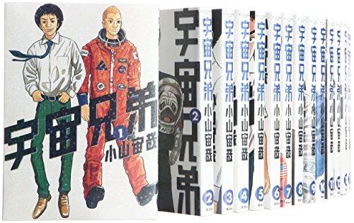 宇宙兄弟 コミック 1-26巻セット (モーニング KC)の詳細を見る