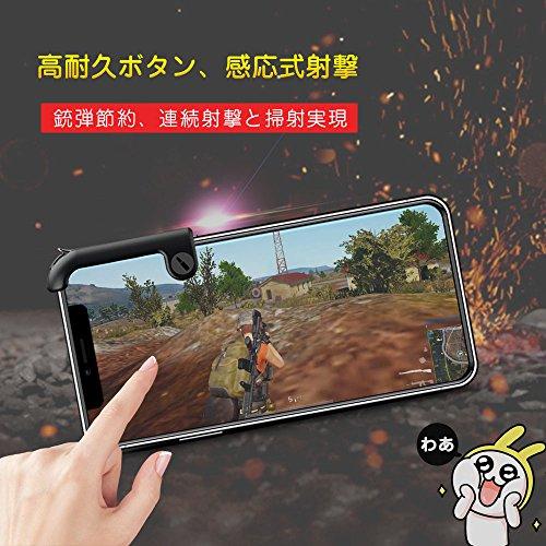 『荒野行動対応コントローラー ゲームパッド ゲームハンドル ハンドル付き 2種類セット 射撃ボタン スマホホルダー機能付き 押しボタン 感応射撃ボタン 優れたゲーム体験を実現 iPhone/Android 各種ゲーム対応可能…』の3枚目の画像