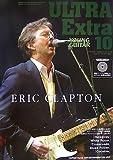 ヤングギター[ウルトラエクストラ]10 エリック・クラプトン奏法