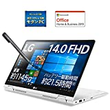 【MS Office搭載】LG 2in1 ノートパソコン gram 1145g/バッテリー21.5時間/第10世代 Core i5/14インチ/Windows10/メモリ 8GB/SSD 256GB/ホワイト/14T90N-VR51J1