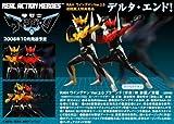 限定 ウイングマン ver.2.0 ブラーンチ(分身)体 赤版/黄版 2体セット リアルアクションヒーローズ