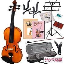 Hallstatt(ハルシュタット) ヴァイオリン V-28 初心者入門セット【分数サイズあり】 4/4サイズバイオリン(9707101100)