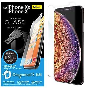 エレコム iPhone Xs ガラスフィルム 0.21mm 高硬度9H 【Dragontrail®X 採用で8倍の強度 】 iPhone X対応 PM-A18BFLGGDT