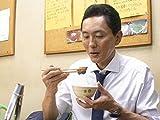 第01話「神奈川県川崎市稲田堤のガーリックハラミとサムギョプサル」