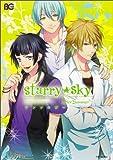 Starry☆Sky ~After Summer~ アンソロジー / honeybee のシリーズ情報を見る
