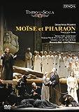 ロッシーニ:歌劇《モーゼとファラオ》ミラノ・スカラ座2003年 [DVD]