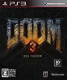 DOOM3 BFG EDITION【CEROレーティング「Z」】 - PS3