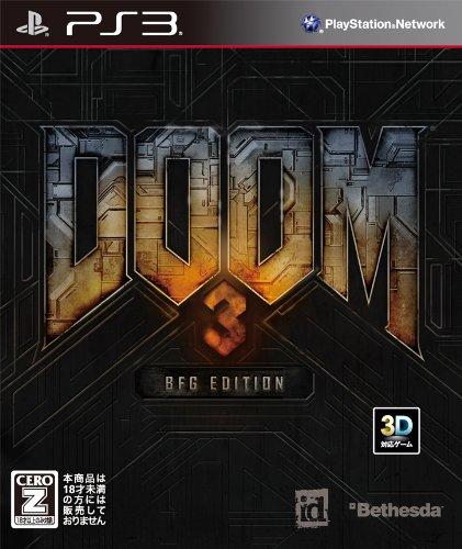 PSP3ソフト DOOM3 BFG EDITION CEROレーティング Z