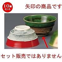 10個セット 織部段付茶碗[ 120 x 60mm ]【 夫婦飯碗 】【 和食器 飲食店 お祝い 夫婦 】