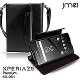 Xperia Z5 Premium SO-03H ケース JMEIオリジナルレザー手帳ケース Dandy ブラック(柄) docomo ドコモ エクスペリアz5プレミアム ストラップ付き スマホ カバー スマホケース 手帳型 スマートフォン