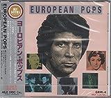 ヨーロピアン・ポップス60's~思い出のグリーン・グラス、夜空のトランペット、ラスト・ワルツ、夜霧のしのび逢い、トマト・ジュース乾杯、霧のカレリア、シバの女王 他16曲GRM4