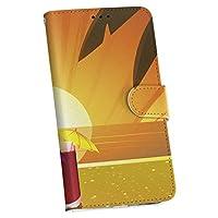 igcase Xperia XZ3 SO-01L エクスペリア XZ3 SONY ソニー docomo ドコモ スマホ カバー カバー レザー ケース 手帳タイプ フリップ ダイアリー 二つ折り 革 その他 ジュース 海 ヤシの木 001415