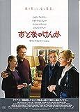 p11) 映画プレスブック【おとなのけんか 】ジョディ・フォスター、ケイト・ウィンスレット