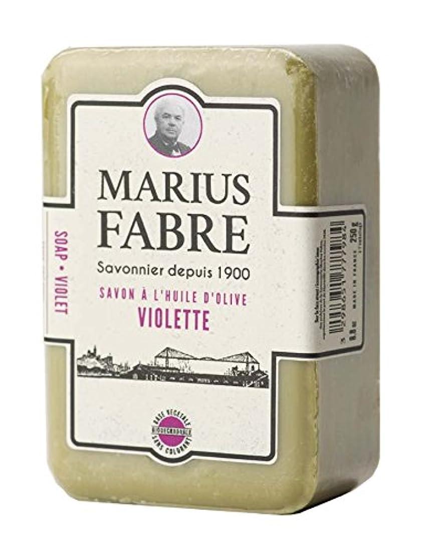 鉱石より良い食欲サボンドマルセイユ 1900 バイオレット 250g