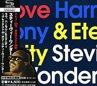 Love Harmony & Eternity: 50th Anniversary by Stevie Wonder (2010-08-04)