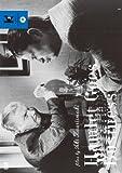 ハムレット ゴーズ ビジネス/真夜中の虹≪HDニューマスター版≫[DVD]