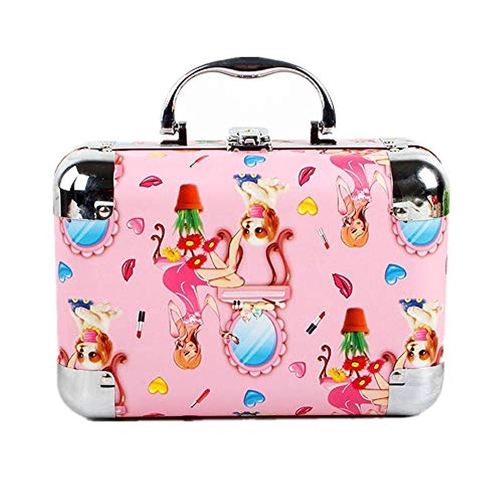 化粧オーガナイザーバッグ シャイニーパターン美容メイクアップのためのポータブル化粧ケースと女性化粧ミラー用のロック付き女性用トラベル&デイリーストレージ用 化粧品ケース