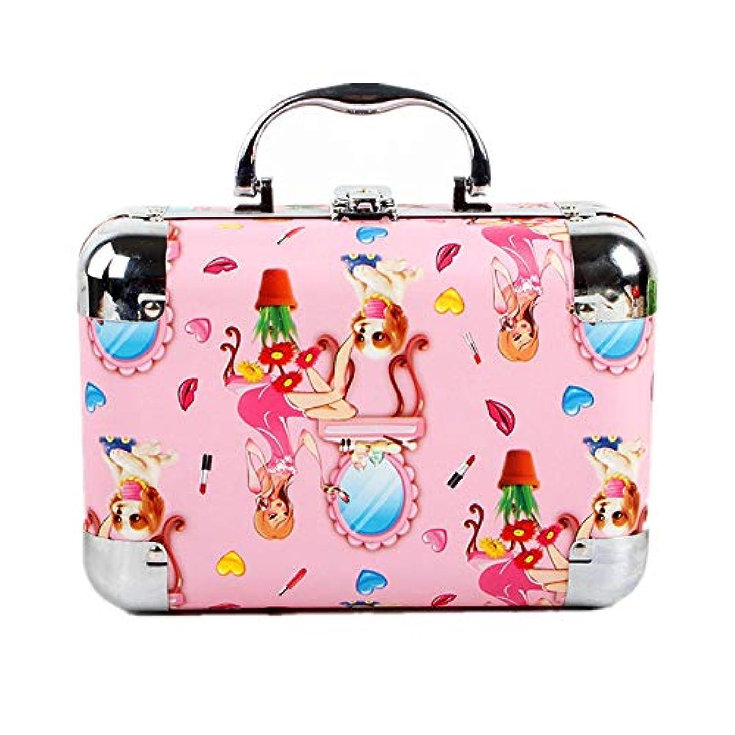 他の日本気効能化粧オーガナイザーバッグ シャイニーパターン美容メイクアップのためのポータブル化粧ケースと女性化粧ミラー用のロック付き女性用トラベル&デイリーストレージ用 化粧品ケース