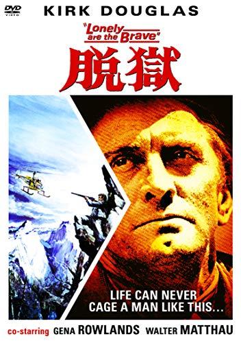 脱獄 [DVD]