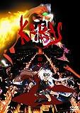 鴉-KARAS-第四話 [DVD]