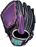 ZETT(ゼット) 野球 軟式 グラブ(グローブ) ネオステイタス ピッチャー 左投用 Nブラック×パープルS(1974NS) BRGB31841