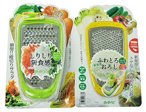 ののじ おろし器 サラダおろし BOX DX グリーン LBG-DX01