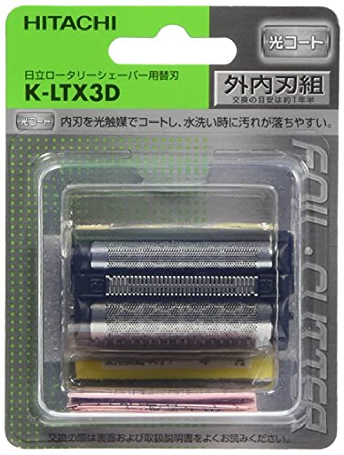 コールド経験バイソン日立 メンズシェーバー用替刃 K-LTX3D