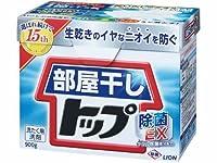 部屋干しトップ除菌EX 0.9KG × 5個セット