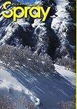 SPRAY (スプレー) 2010年 12月号 [雑誌] 画像