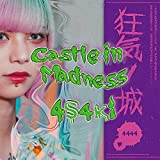 """【Amazon.co.jp限定】Castle in Madness [通常盤] [CD] (Amazon.co.jp限定特典 : 4s4ki""""Castle in Madness"""