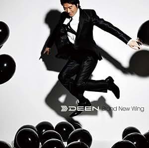 Brand New Wing(初回生産限定盤)(DVD付)