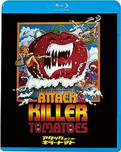 アタック・オブ・ザ・キラートマト [Blu-ray]