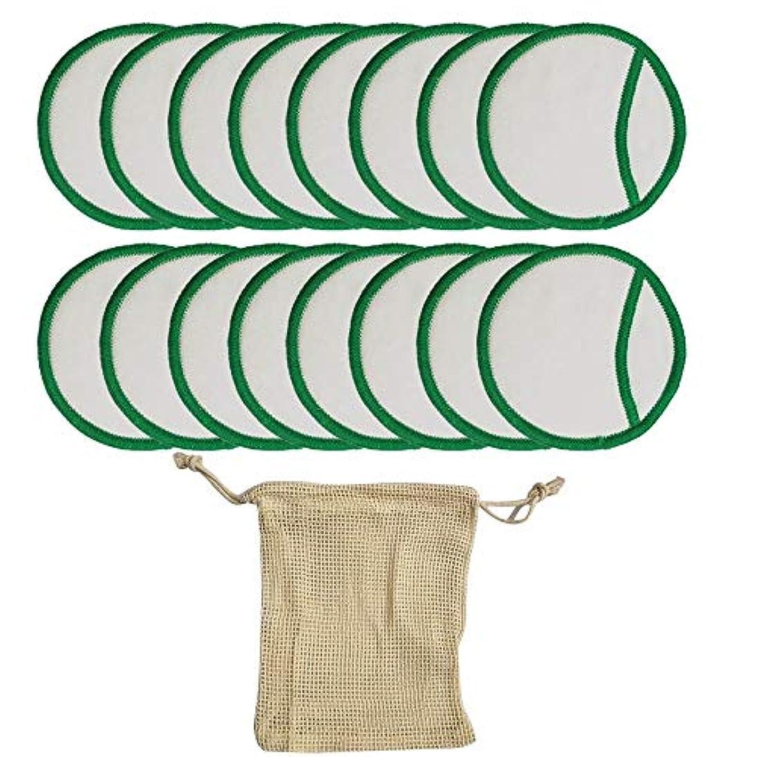 ラック刺す克服する16pcsメイクアップリムーバーパッド再利用可能な洗濯可能な3層竹フェイシャルクレンジングコットンワイプスキンケア用品用収納バッグ付き