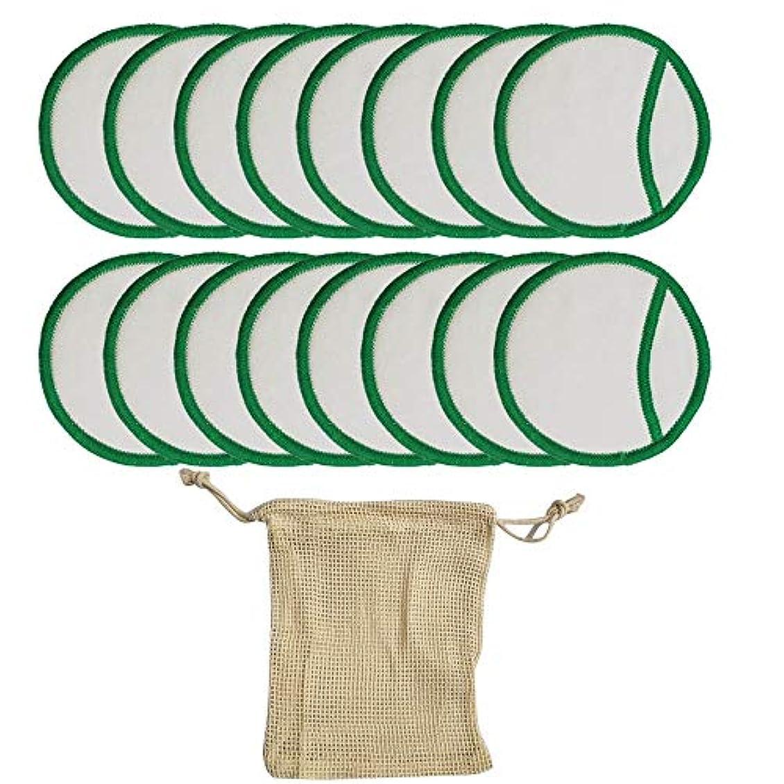 とても志すピンポイント16pcsメイクアップリムーバーパッド再利用可能な洗濯可能な3層竹フェイシャルクレンジングコットンワイプスキンケア用品用収納バッグ付き