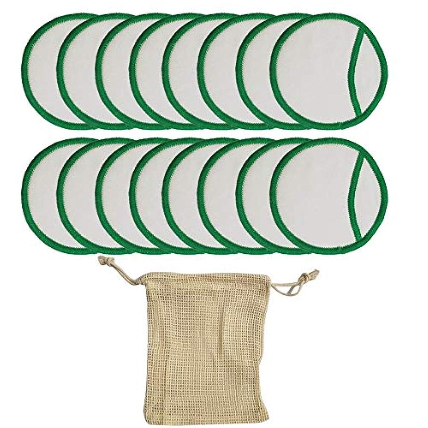 密接に自然公園司法16pcsメイクアップリムーバーパッド再利用可能な洗濯可能な3層竹フェイシャルクレンジングコットンワイプスキンケア用品用収納バッグ付き