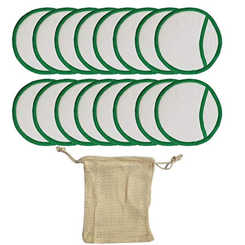 抗議裁量起きろ16pcsメイクアップリムーバーパッド再利用可能な洗濯可能な3層竹フェイシャルクレンジングコットンワイプスキンケア用品用収納バッグ付き