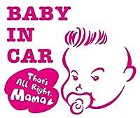 Sticker Shop Haru BABY IN CAR ステッカー アメリカンなベビー ピンク 15cm