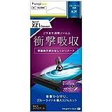 Simplism Xperia XZ1 Compact フィルム 衝撃吸収 TPUブルーライト低減 液晶保護  TR-XP41-PT-SKBCCC