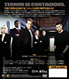 24 -TWENTY FOUR- シーズン3 (SEASONSコンパクト・ボックス) [DVD] 画像
