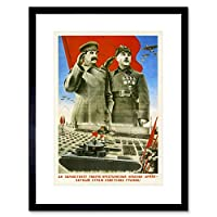 Political Soviet Union Stalin Military Red Army Parade Framed Wall Art Print 政治ソビエト連合スターリン軍隊軍壁