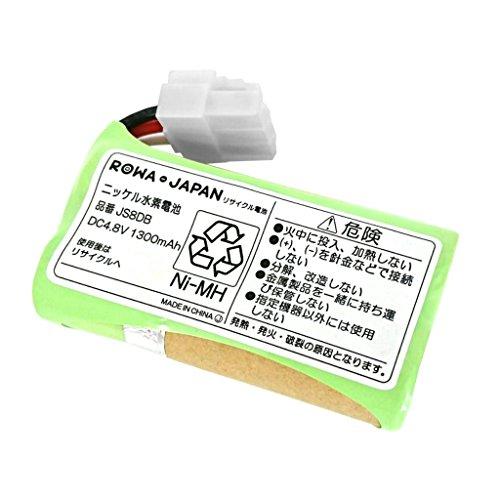 サンヨー 三洋電機 SC-4C13R 6161543066 コードレスクリーナー 掃除機 ニッケル電池 SANYO SC-VE3 SC-JP1 互換【ロワジャパン】