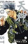 天神-TENJIN- 第10巻