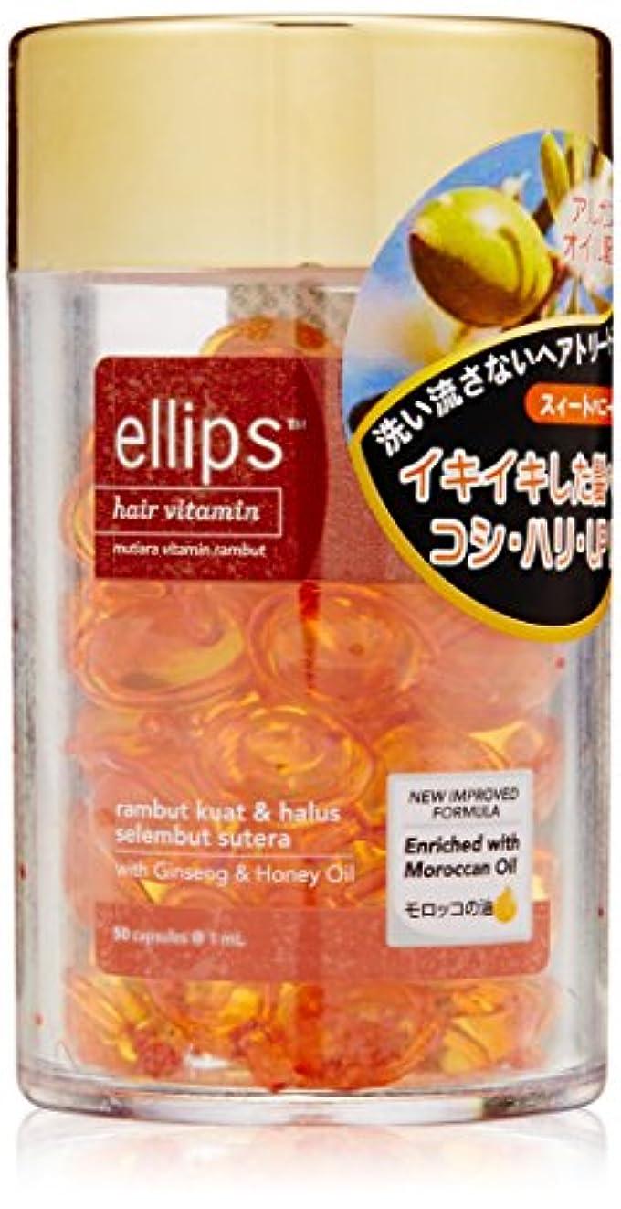 リム水陸両用飼いならすエリップス(ellips)ヘアバイタリティー(ハニー&キャロットの香り)ボトル 50粒